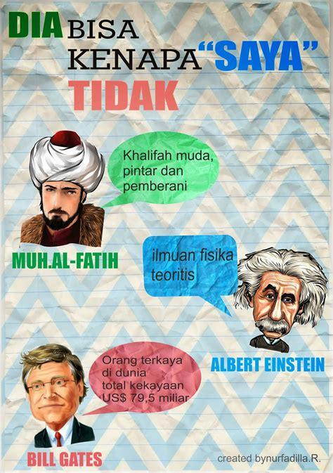 poster pengertian ciri ciridan jenis jenis poster