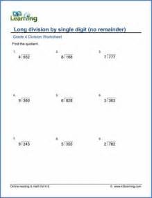 HD wallpapers division no remainders worksheets 4th grade