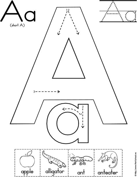 letter a activities worksheets for each sound in the alphabet free 22746