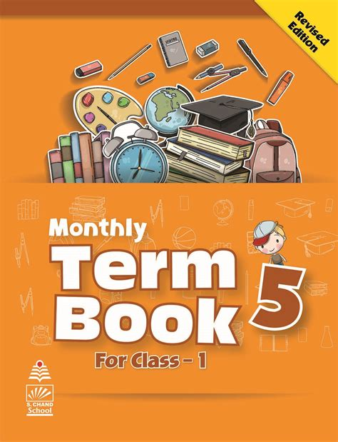 monthly term book class  term  revised edition