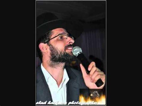 הרב יוסף חיים גבאיפרנסה בשפע Youtube
