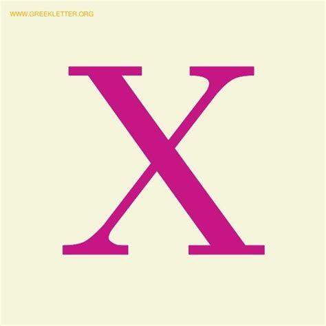 top 10 alphabet design letters free broxtern wallpaper 59 best images about alphabet on machine 33473