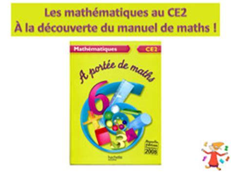 192 la d 233 couverte du manuel 192 port 233 e de maths ce2 la classe des gnomes