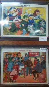 Shanghai Propaganda Poster Art Centre - All You Need to ...