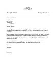 Resume Cover Letter For Administrative Assistant
