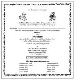 indian wedding invitation wording selissa 39 s free printable wedding invitations wedding table centerpieces ideas cupcakes