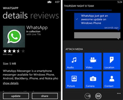 whatsapp messenger 2 11 356 0 for windows phone