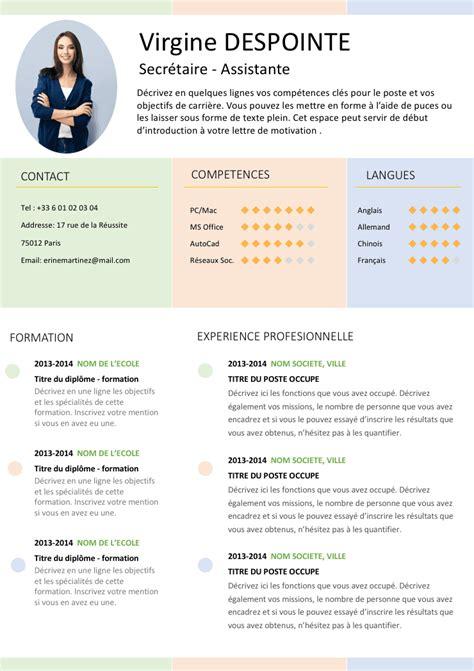 Cv Par Competences Exemples Gratuit by Cv Gratuit Competences