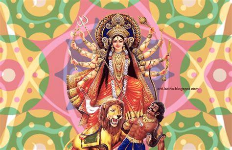 Animated Durga Wallpaper - hd wallpaper of maa durga