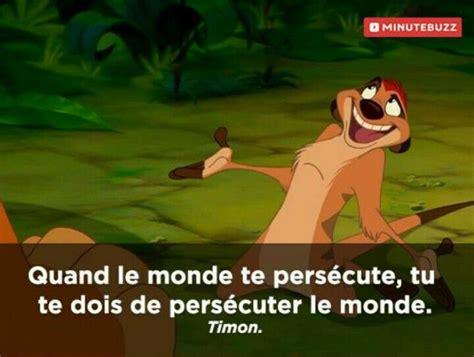 Citation Vanité by Timon Roi Citation Disney Citations
