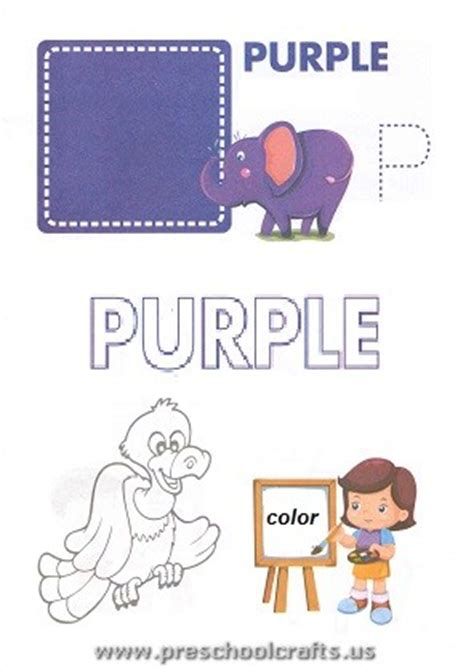 printable colors worksheets  kids preschool