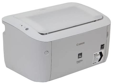 Canon marketing (malaysia) sdn bhd. TÉLÉCHARGER DRIVER IMPRIMANTE CANON LBP 6000 GRATUIT ...