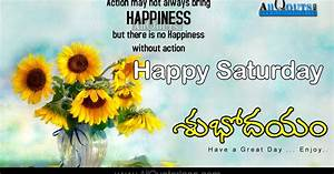 Happy Saturday Quotes Weekend Wishes Telugu Good Morning ...