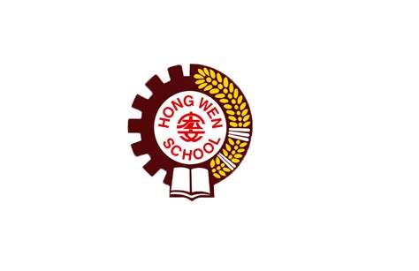 school crest hong wen school