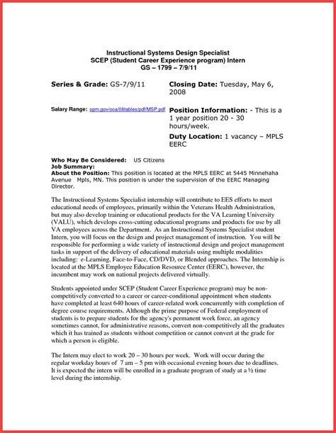 cover letter government job memo