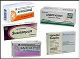 Препараты от гипертонии при ибс