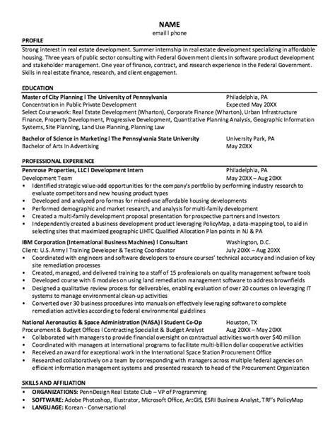 nasa student  op resume sample  resume samples