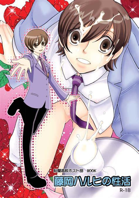 read fujioka haruhi no seikatsu ouran high school host club english hentai online porn manga and