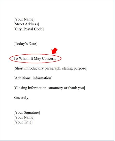 Using To Whom It May Concern In A Cover Letter by To Whom It May Concern What It Really Means And When To