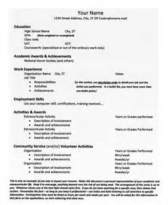 college entrance resume template college resume 9 free sle exle format free premium templates