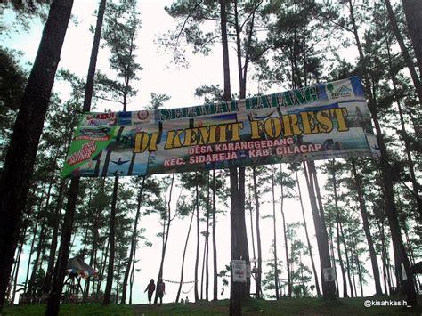 atkisahkasih kemit forest wisata edukasi  sidareja