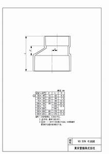 pipe fitting isometric coloring pages With pipe fitting templates