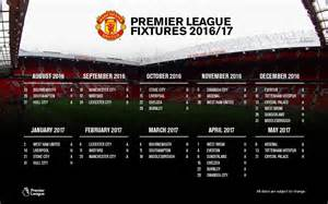 manchester united premier league fixtures 2016 17