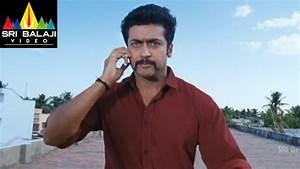 Singam (Yamudu 2) Surya as Police Officer | Suriya ...