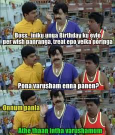 Day Happy Birthday Meme