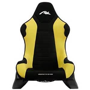 ak designs ak 100 rocker gaming chair yellow skin