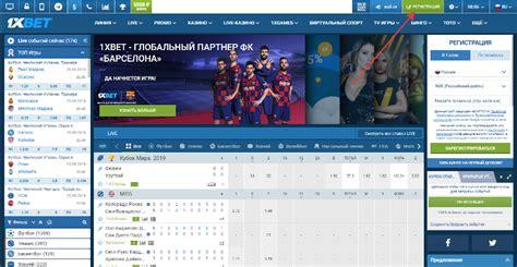 Мелбет официальный сайт регистрация в один клик