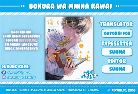 baca bokura wa minna kawaisou chapter  bahasa indonesia