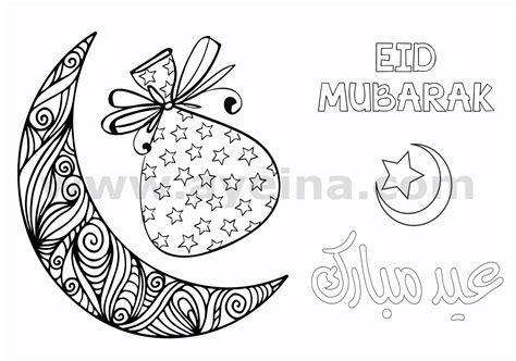 eid mubarak  coloring card  kids ayeina