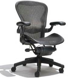 come find great deals on used office furniture like used