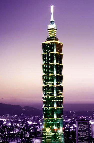 taipei  tower  beautiful  night lights