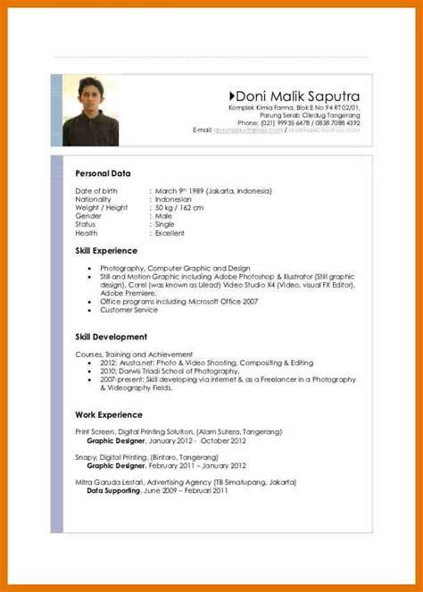 language skills resume jobsxs