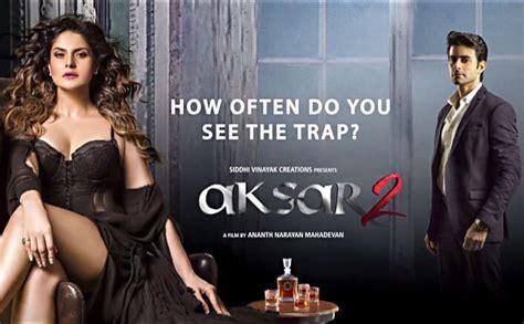 Hotstar Aksar Movie Download Watch Full Film Online