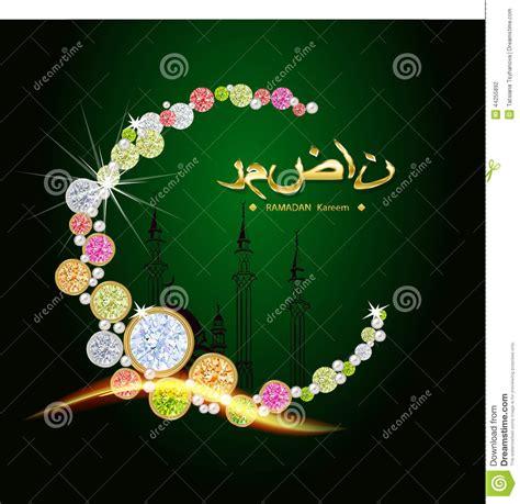 eid ul fitr eid mubarak stock vector image