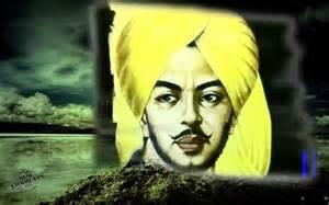 sardar manmohan singh resume bhagat singh quotes