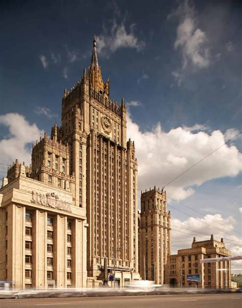 Ministry Of Foreign Affairs, Moscow Architectuul