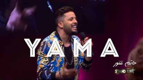Yama (stand Up Maroc 2018)