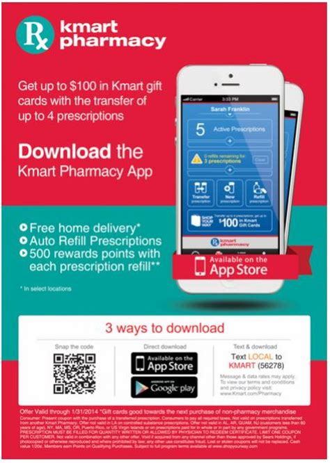shop your way rewards phone number shop your way 174 pharmacy rewards program isavea2z