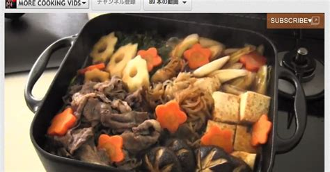 create eat happy beef sukiyaki japanese nabe hot pot