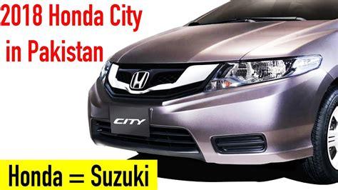 honda city  pakistan youtube