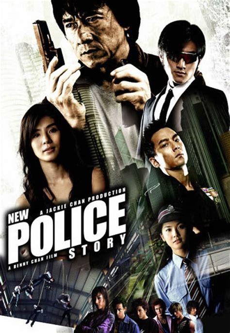 police story   hindi full
