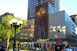 metronome public artwork wikipedia