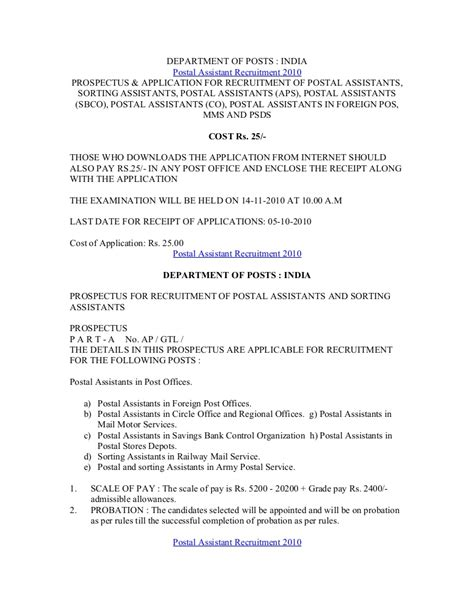 identity and access management professional resume 28