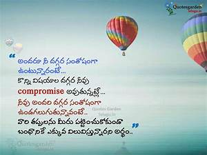 Life Quotes In Telugu Relashanship. QuotesGram