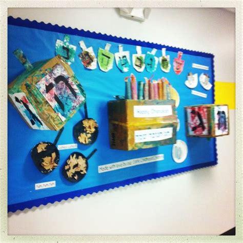 chanukah bulletin board crafts hanukkah crafts 603 | 81c15bb5ff5ff9da381cc479278b30d2 preschool bulletin preschool curriculum
