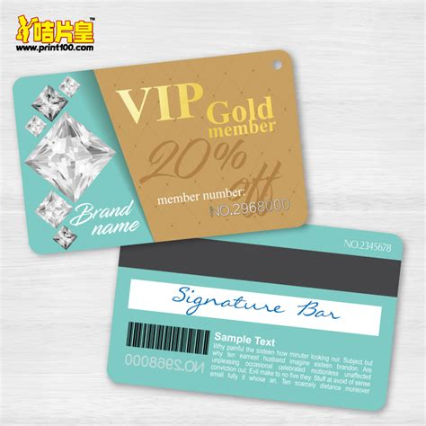 pvc card  card art paper matt lamination card
